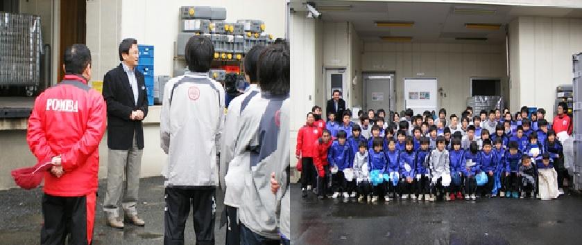 立川市サッカー協会